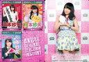 【エントリーでポイント10倍!(7月11日01:59まで!)】【中古】アイドル(AKB48・SKE48)/AKB48 official TREASURE CARD SeriesII 川本紗矢/レギュラーカード【総選挙カード】/AKB48 official TREASURE CARD SeriesII