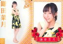【中古】アイドル(AKB48・SKE48)/SKE48 official TREASURE CARD SeriesII 鎌田菜月/レギュラーカード【日常カード】/SKE48 official TREASURE CARD SeriesII