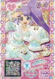 【中古】プリパラ/スーパーレア/マイチケ/トップス/ラブリー/Marionette Mu/プリチケコレクショングミVol.11 C-171 [SR] : ゆきふるブルートップス