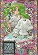 【中古】プリパラ/スーパーレア/マイチケ/トップス/ラブリー/Marionette Mu/プリチケコレクショングミVol.11 C-176 [SR] : ゆきふるホワイトトップス