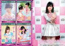【中古】アイドル(AKB48・SKE48)/AKB48 official TREASURE CARD SeriesII 岩立沙穂/レギュラーカード【総選挙カード】/AKB48 official TREASURE CARD SeriesII
