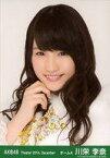 【中古】生写真(AKB48・SKE48)/アイドル/AKB48 川栄李奈/バストアップ/劇場トレーディング生写真セット2014.December【タイムセール】