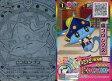 【中古】妖怪ウォッチデータカードダス/ランクD/プリチー族/妖怪ウォッチ ウキウキペディア ドリームウエハース YDW-007 : 寝コロンブス