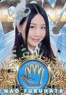 【中古】アイドル(AKB48・SKE48)/SKE48 official TREASURE CARD SeriesII 古畑奈和/レギュラーカード【じゃんけんカード】/SKE48 official TREASURE CARD SeriesII