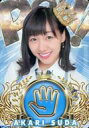【中古】アイドル(AKB48・SKE48)/SKE48 official TREASURE CARD SeriesII 須田亜香里/レギュラーカード【じゃんけんカード】/SKE48 official TREASURE CARD SeriesII