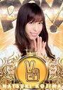 【中古】アイドル(AKB48・SKE48)/AKB48 official TREASURE CARD SeriesII 小嶋菜月/レギュラーカード【じゃんけんカード】/AKB48 official TREASURE CARD SeriesII