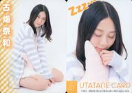 【中古】アイドル(AKB48・SKE48)/SKE48 official TREASURE CARD SeriesII 古畑奈和/レギュラーカード【うたたねカード】/SKE48 official TREASURE CARD SeriesII