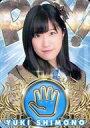 【中古】アイドル(AKB48・SKE48)/HKT48 official TREASURE CARD SeriesII 下野由貴/レギュラーカード【じゃんけんカード】/HKT48 official TREASURE CARD SeriesII