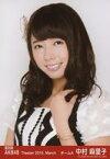 【中古】生写真(AKB48・SKE48)/アイドル/AKB48 『復刻版』中村麻里子/バストアップ/劇場トレーディング生写真セット2015.March【タイムセール】