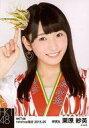 【エントリーでポイント10倍!(7月11日01:59まで!)】【中古】生写真(AKB48・SKE48)/アイドル/HKT48 栗原紗英/バストアップ/2015年5月net Shop限定 個別生写真 2015.05