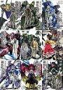 【中古】アニメDVD 機動戦士ガンダム 鉄血のオルフェンズ 全9巻セット