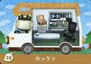 【中古】どうぶつの森amiiboカード/とびだせ どうぶつの森 amiibo+ 28 : カックン