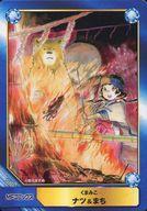 【中古】アニメ系トレカ/くまみこ/A.B-T.C Animate Book Trading Card No0009 : ナツ&まち画像