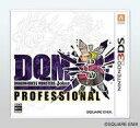 【中古】ニンテンドー3DSソフト ドラゴンクエストモンスターズ ジョーカー3 プロフェッショナル