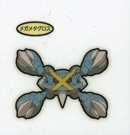 トレーディングカード・テレカ, トレーディングカード 152