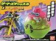 【中古】食玩 おもちゃ 2.レーザーの迷宮バイク 「仮面ライダーエグゼイド ゲーマーズキャッスル」【タイムセール】