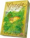 【中古】ボードゲーム ラ・グランハ 完全日本語版 (La Granja)