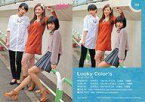 【中古】コレクションカード(女性)/雑誌「Girls! Vol.38」特典トレカ 09 : LuckyColor's/KANON・ALISA・MIINA/雑誌「Girls! Vol.38」特典トレカ