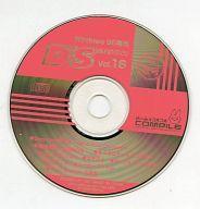 ゲーム, その他 Windows95 CD Vol.16 1997()