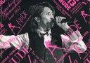 【エントリーでポイント最大19倍!(5月16日01:59まで!)】【中古】クリアファイル(男性アイドル) 山下智久 A5クリアファイル 「DVD TOUR 2013 -A NUDE-」 購入特典