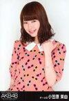 【中古】生写真(AKB48・SKE48)/アイドル/AKB48 小笠原茉由/上半身/前売券『DOCUMENTARY of AKB48 The time has come 少女たちは、今、その背中に何を想う?』特典