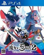 【予約】PS4ソフト 魔女と百騎兵2 [通常版]【画】