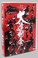 DVD, その他 DVD 2AKB48 ()