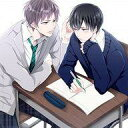 【中古】アニメ系CD ドラマCD 僕らの恋と青春のすべて case:02 同級生の僕ら
