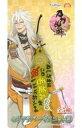 【中古】キーホルダー・マスコット(キャラクター) 小狐丸 セリフラバーマスコット3 「刀剣乱舞 -ONLINE-」