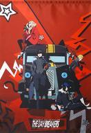 【中古】タペストリー [単品] キービジュアル B3タペストリー 「Blu-ray/DVD ペルソナ5 the Animation -THE DAY BREAKERS- ファミ通DXパック」 エビテン限定セット同梱特典画像