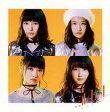 【中古】邦楽CD 東京女子流 / ミルフィーユ[DVD付通常盤]【02P03Dec16】【画】
