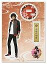 【中古】小物(キャラクター) 28.大倶利伽羅 アクリルフィギュア(内番) 「刀剣乱舞-ONLINE-」