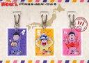 【中古】キーホルダー・マスコット(キャラクター) 一松&十四松&トド松 アクリルキーホルダーセットB 「おそ松さん」 ワールドコンテンツフォーラムグッズ