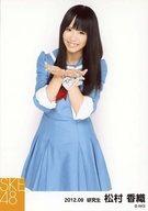 トレーディングカード・テレカ, トレーディングカード (AKB48SKE48)SKE48 2012.09