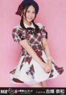 トレーディングカード・テレカ, トレーディングカード (AKB48SKE48)AKB48 ver.AKB48!