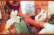 【中古】タオル・手ぬぐい(キャラクター) アルセーヌ・ルパン マイクロファイバータオル 「Code:Realize 〜創世の姫君〜」画像