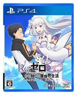 【予約】PS4ソフト Re:ゼロから始める異世界生活-DEATH OR KISS- [通常版]…