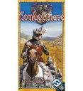 607041364m - 【訪問日記】One Caseさんでボードゲーム/カードゲームパーティナイト!がっつりアナログゲームを遊んできたの巻き【キャット&チョコレート/condottiere(コンドッティエーレ)】