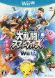 【新品】WiiUソフト 大乱闘スマッシュブラザーズ for WiiU