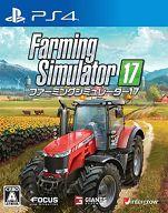 【予約】PS4ソフト ファーミングシミュレーター17【画】