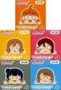 【中古】ストラップ(キャラクター) 全5種セット 寝そべりプチフィギュアVol.1 「ラブライブ!サンシャイン!!」