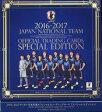 【新品】トレカ 【ボックス】2016-2017 サッカー日本代表 オフィシャルトレーディングカード スペシャルエディション