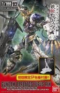 Bandai model kits 1100 ASW-G-08 SP No.3 0212964
