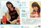 【中古】BBM/レギュラーカード/Shining Venus/バスケットボール/BBM2017 シャイニングヴィーナス 22 [レギュラーカード] : 栗原三佳【タイムセール】