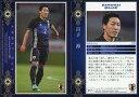 【中古】スポーツ/レギュラーカード/16-17 サッカー日本...