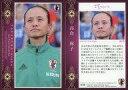 【中古】スポーツ/レギュラーカード/16-17 サッカー日本代表オフィシャルトレーディングカード スペシャルエディション 038 [レギュラーカード] : 高倉麻子