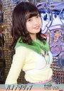 ネットショップ駿河屋 楽天市場店で買える「【中古】生写真(AKB48・SKE48/アイドル/NGT48 中井りか/上半身/「ハイテンション」握手会会場限定 ハイテンション選抜メンバー ランダム生写真」の画像です。価格は520円になります。