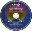 【中古】アニメ系CD うたの☆プリンスさまっ♪ Repeat LOVE アニメイト限定セット特典CD 「ささやきCD アフタースクール編」