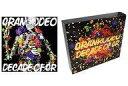 【中古】アニメ系CD GRANRODEO / DECADE OF GR[DVD付](収納BOX付)