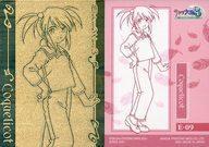 トレーディングカード・テレカ, トレーディングカード  3 -- E-09 Coquelicot